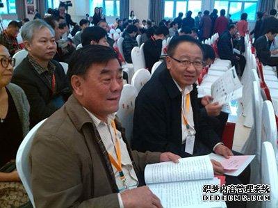 <b>研究会常务会长杨勇一行参加杭州城市学研讨会</b>