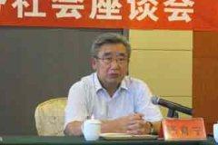 陈育宁,汉族,长期从事北方少数民族历史、民族史学理